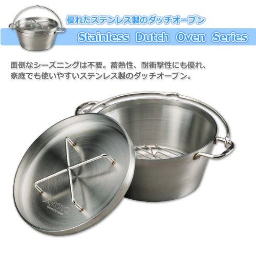 ソト(SOTO) ステンレスダッチオーブン(10インチ) ST-910