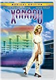 Xanadu (Magical Edition)