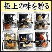 【高級お茶漬けセット】鯛、炙り河豚、蛤、鮭、鱈子、梅 ギフト