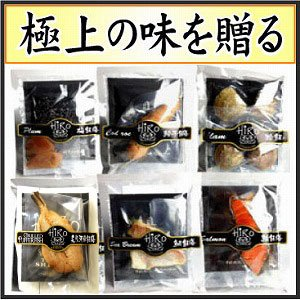 [Luxury gifts gifts] [Luxury rice and tea set: sea bream, broiled Blowfish, clam, salmon, topping a plum