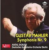 マーラー:交響曲第9番 アンタル・ドラティ指揮ベルリン・ドイツ交響楽団