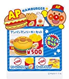 Potato also how? Anpanman talking hamburger shop