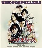 """ゴスペラーズ坂ツアー2014  """"ゴスペラーズの「ハモれメロス」"""" [Blu-ray]"""