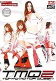 東京モータークイーン 2 [DVD]