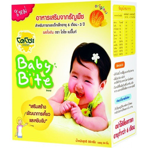 Dozo Baby Bite Rice Biscuits Original Flavour 24 Pieces [For 6 Month -3 Years] 2 Count. Free Organic Cereal Bar.