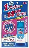 おすだけノーマットスプレー 90日分 18.7ml【HTRC2.1】