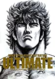 img - for Ultimate - Ultimate - Fist of the North Star Clipart book / textbook / text book