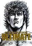 北斗の拳イラスト集 -究極- ULTIMATE