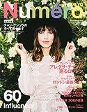 Numero TOKYO (ヌメロ・トウキョウ) 2012年 10月号