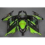 ニンジャ NINJA250 EX250L 2013年 EX300用 外装セット 黒緑