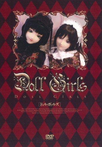 [素人] Doll Girls