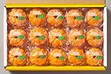 お中元 2015 人気のお取り寄せ夏ギフト! 八ちゃん堂の冷凍むかん のし無料
