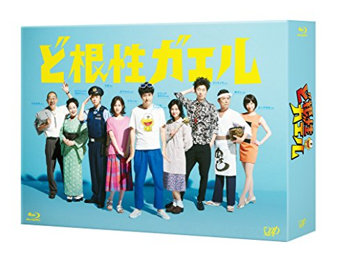 ど根性ガエル Blu-ray BOX