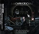 HORIZON~20TH ANNIVERSARY~(DVD付)