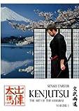 Kenjutsu: The Art of the Samurai Vol 1