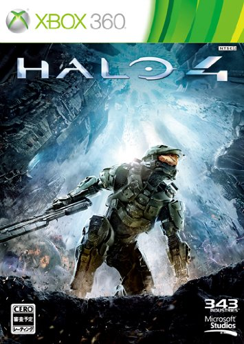 Halo 4 (通常版) 期間限定豪華3大予約特典付き