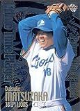 BBM2001 ベースボールカード プライムタイムプレーヤー No.PT8 松坂大輔