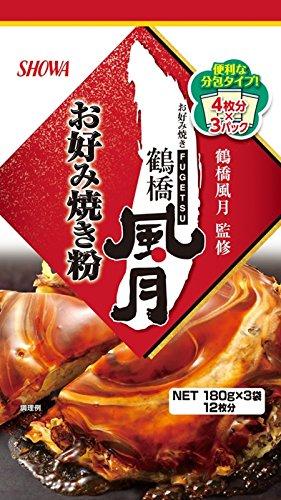 昭和 鶴橋風月お好み焼き粉 540g(180g×3)×2個