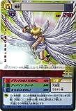 デジタルモンスター カード ゲーム α Dα-433 ルーチェモン (特典付:大会限定バーコードロード画像付)《ギフト》