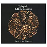 Save The Planet by Moonjune Records (2010-08-17)