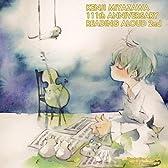 朗読 宮沢賢治名作選集2「セロひきのゴーシュ」