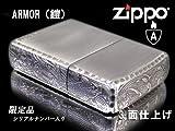 zippoライター ジッポー 限定品 アーマー 鯉3ER-CARP(B)アンティークSv