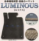 ◇純正品以上の形状マッチにこだわった 車種専用カーマット スカイライン・クーペ(1/5~5/8)用 品番:Skyline-1 PDX-01 ルミナスブラック