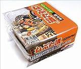 ヤマモト食品 ねぶた漬 60g×2