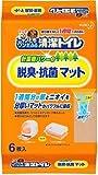 ニャンとも&ワンだふる清潔トイレ 脱臭・抗菌マット 6枚入