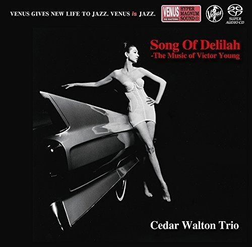 SACD : Cedar Walton - Song Of Delilah (Japan - Import)