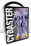 Super Robot Wars modelo de pl?stico Masou Kishin Cybaster (jap?n importaci?n)