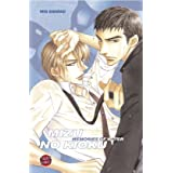 "Mizu No Kioku: Memories of Watervon ""Yaya Sakuragi"""