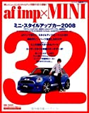 af imp.×MINI—ミニのスタイルアップ充実マガジン (CARTOP MOOK—af imp.LIMITED SERIES-afインプ流スタイルアップ限定ブック-)