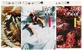 えの素 [完全版] 全3巻 完結セット (モーニングKCDX)