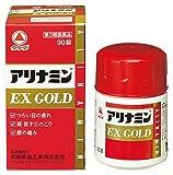 【第3類医薬品】アリナミンEXゴールド 90錠 ランキングお取り寄せ