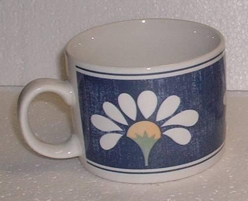 Oneida; Coffee Cup, Teacup; Spring Daisy Design 9 oz. Cup (Oneida Coffee Cup compare prices)