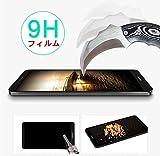 出口電気 Huawei Ascend Mate 7 強化ガラスフィルム,採用0.3mm 強化ガラス 硬度9H ラウンドエッジ加工, 耐指紋、撥油性 高透過率液晶保護 (Mate 7 強化ガラスフィルム)