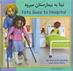 Nita Goes to Hospital in Farsi and En...