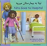 Nita Goes to Hospital in Farsi and En...