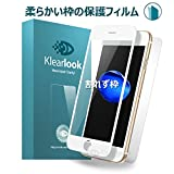 KlearLook Iphone 7 plus「高コスパな3D曲面フルカバー」「柔らかい枠で耐久性があり」3D曲面全面保護ガラスフィルム 液晶保護 割れず枠 3D Touch対応 3Dラウンドエッジ加工 耐衝撃 (1+1 3Dフルカバー液晶面保護ガラスフィルム1枚+指紋防止背面1枚 ) (Iphone 7 plus, ホワイト)