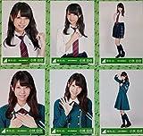 欅坂46 小林由依 生写真 サイレント 2ndシングル衣装 6種コンプ