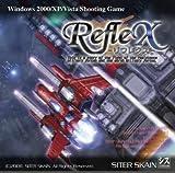 [同人ソフト]RefleX