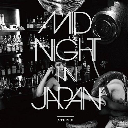 【早期購入特典あり】ミッドナイト in ジャパン(CD+DVD)(ステッカー付)