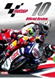 MotoGP 2010 Official Review 2010 DVD