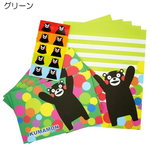 Character Letter Set loose bear Mon / Kumamoto Prefecture (Stationery + envelope + Seal) character goods (stationery) mail order / [Green] (japan import)