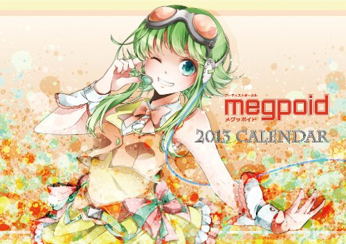 megpoidカレンダー2013