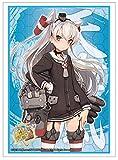 ブシロードスリーブコレクションHG (ハイグレード) Vol.815 艦隊これくしょん -艦これ- 『天津風』