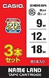 カシオ ラベルライター ネームランド テープ 9mm12mm18mm XR-MIXWE-3SPA 白3本