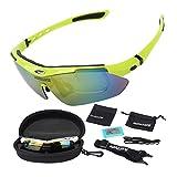 MOREZONE スポーツサングラス 偏光レンズ 専用交換レンズ5枚付き 着脱可能インナーフレーム付属 自転車 スキー 登山 ゴルフ 釣り 野球 ランニング ユニセックス アイウェア 目の紫外線対策 3カラー (緑)