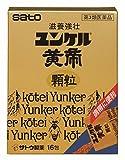 【第3類医薬品】ユンケル黄帝顆粒 16包